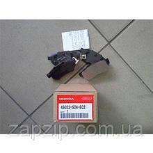 Задние тормозные колодки CIVIC HONDA 43022-S04-E02