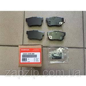 Задние тормозные колодки CR-V 01-* HONDA 43022-S3N-000