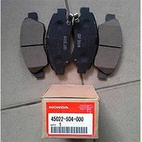 Передние торм. колодки CIVIC HONDA 45022-S04-000