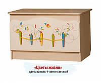"""Вальтер Детская комната """"Цветы жизни"""" Ящик для игрушек"""