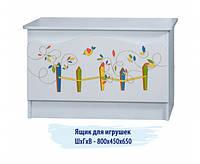 """Вальтер Детская комната """"Цветы жизни"""" Ящик для игрушек (белый)"""