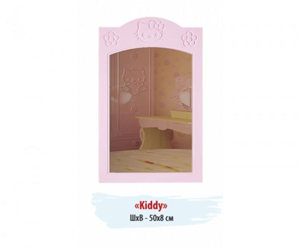 """Вальтер Зеркало """"Kiddy"""" № 3"""