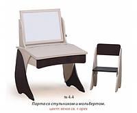 """Вальтер Парта с мольбертом """"Умник"""" 4.4"""