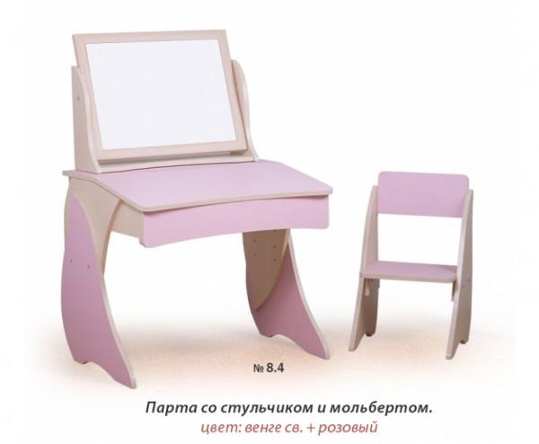 """Вальтер Парта с мольбертом """"Умница"""" 8.4"""