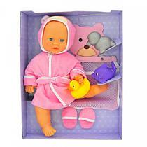 Виниловая кукла Lotus Onda для ванной (38 см)