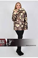 Теплая женская курточка от производителя, верхняя женская одежда оптом, фото 1