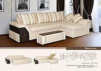 Угловой диван  Милан  мягкая мебель по доступной цене