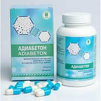 Адиабетон Арго натуральное средство, сахарный диабет, ожирение, для сосудов, глаз, почек, печени, иммунитет, фото 1