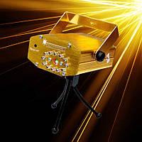Лазерная установка YX-032