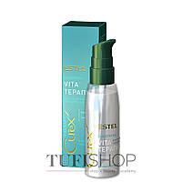 Сыворотка Estel Curex Therapy для секущихся кончиков волос, 100 мл (CU100/SE)