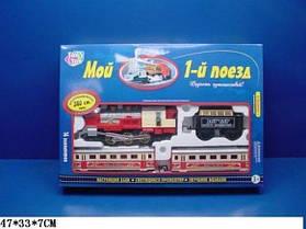 """Детская железная дорога Joy Toy """"Мой первый поезд"""" 0615"""