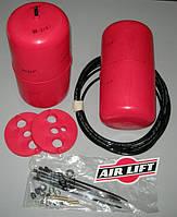 Пневмобаллоны AirLift на Nissan Pathfinder 2005 - 2014