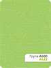 Ткань для тканевых ролет зеленая