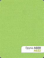 Тканина для рулонних А 622