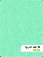 Ткань для рулонных штор А 623