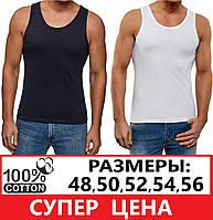 Майка мужская 100% хлопок / Премиум качество / Размеры M,L,XL,2XL,3XL / Разные цвета