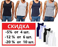 Майка мужская 100% cotton / Размеры M,L,XL,2XL,3XL / Разные цвета