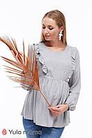 Блузка для вагітних і годування MARCELA BL-39.013, сірий меланж