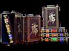 Библиотека великих полководцев.