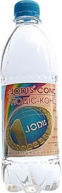 Йодис 40 мг 0.5л.Синдром хронической усталости, Иммунодефицит, Зоб, Гипотиреоз