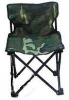 Раскладной стул CM-029 57см,товары для пикников, походный инструменты,качественный товар,недорого