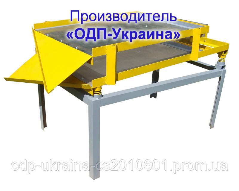 Двухуровневое Вибросито ВСД-200 для песка земли сыпучих, фото 1