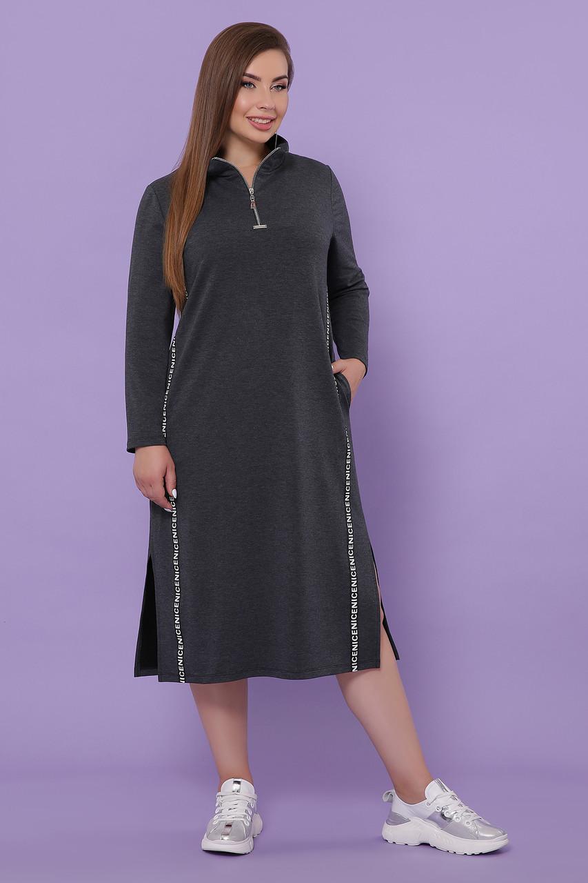 Женское платье темно серое Джилл-Б д/р