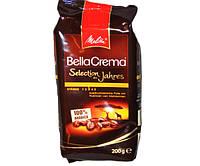 Кофе в зернах Melitta Bella Crema Selection Des Jahres 1100 гр