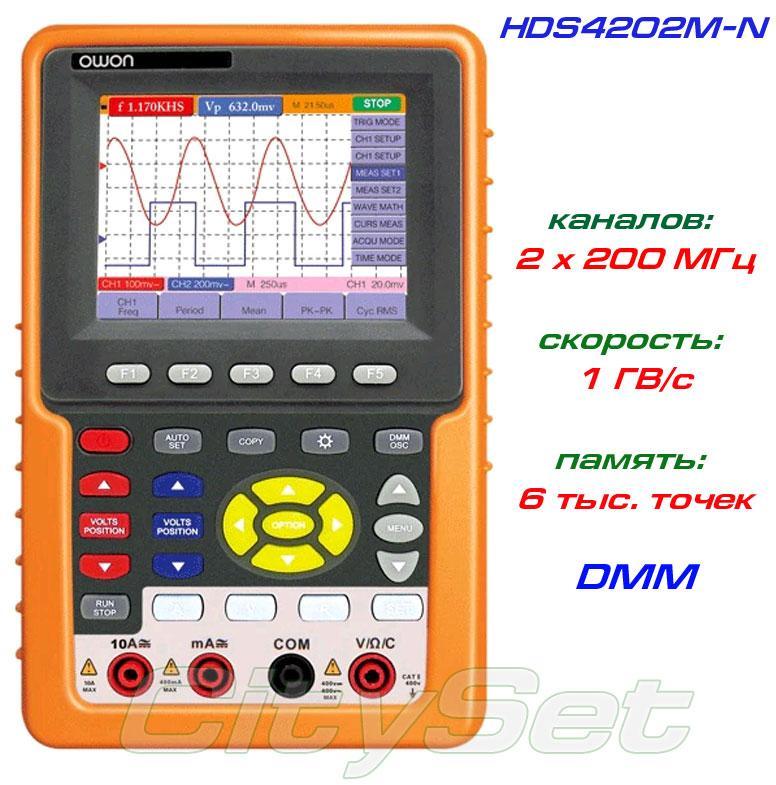 HDS4202M-N портативный осциллограф OWON, полоса: 2 х 200 МГц