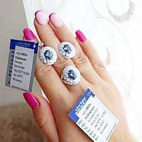 Серебряный комплект с эмалью и синий камень Мирабелла