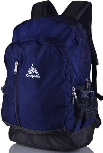 Рюкзак городской на каждый день 20 л. Onepolar W1800-navy синий