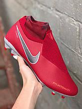 Бутсы Nike Phantom VSN FG с носком (реплика) 4311