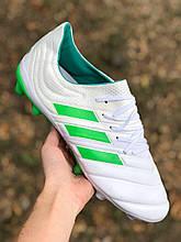 Бутсы Adidas Copa 19+FG/AG White (реплика) 8611
