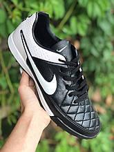 Сороконожки Nike Tiempo (реплика) 4911