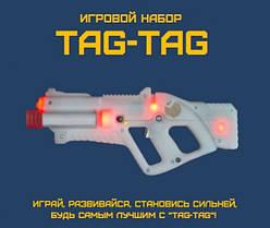 """Игровой лазерный набор """"ТАГ-ТАГ"""""""