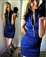 Платье Метеорит темно-синего цвета