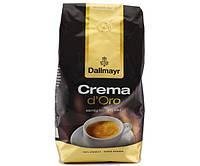 Кофе в зернах Dallmayr d'ORO crema 1 кг