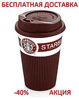 Термокружка Starbucks Originalsize brown Eco Life коричневая Старбакс керамическая чашка 008 термос 350мл