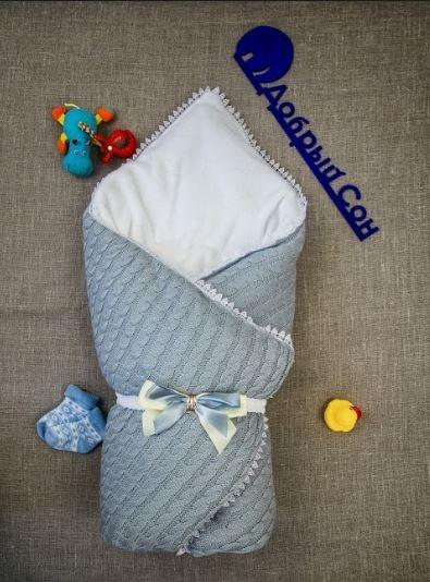 Конверт-одеяло для малыша Добрый Сон Вязка 2, в ассортименте