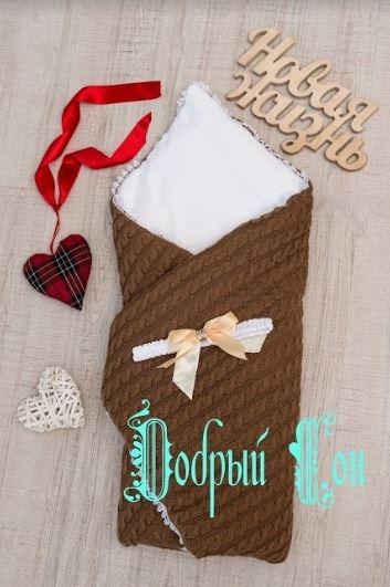 Конверт-одеяло для малыша Добрый Сон Вязка, в ассортименте