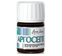 Аргосепт 20 мл 710.Нарушения кожного покрова, Воспалительные процессы на коже