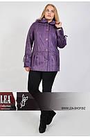 Яркая женская осенняя теплая куртка, верхняя одежда женская большой размер, фото 1
