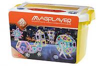 Магнитный конструктор Magplayer MPT2-55