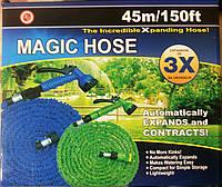 Легкий поливочный садовый шланг Magic hose с железным наконечником Мэджик Хос, 45 метров с распылителем, фото 1
