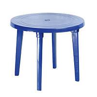 Пластиковий круглий стіл, синій