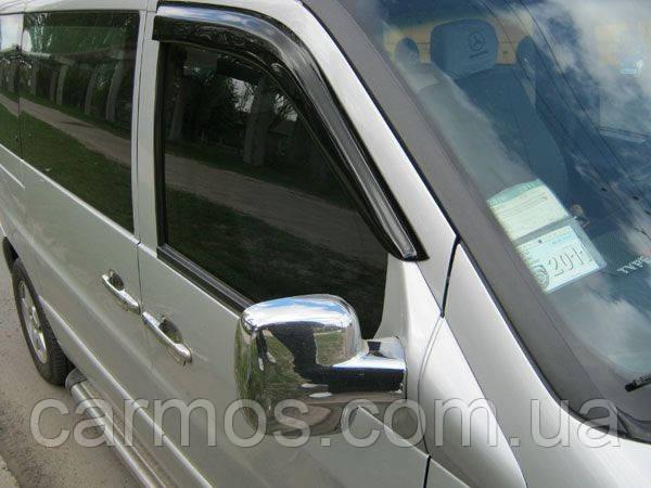 Накладки на зеркала Mercedes Vito 638 (мерседес вито 638), нерж, Carmos