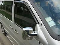 Накладки на зеркала Mercedes Vito 638 (мерседес вито 638), нерж, Carmos, фото 1