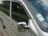 Накладки на зеркала Mercedes Vito 638 (мерседес вито 638), ABS - пластик