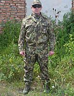 Военный камуфляжный костюм Kryptek Mandrake (Афганка)