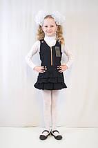 Красивый модный школьный сарафан школьная форма с рюшами, поясом, на молнии, на пуговицах, фото 2